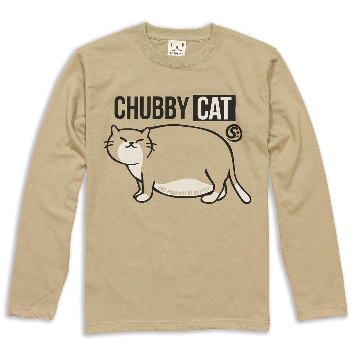 ロンT CHUBBU CAT サンドカーキ