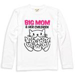 ロンT:BIG MOM