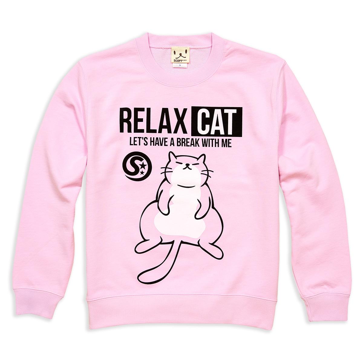 トレーナー RELAX CAT ライトピンク